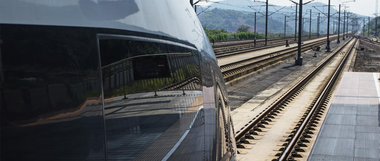 PRBX_railway_1300x550px
