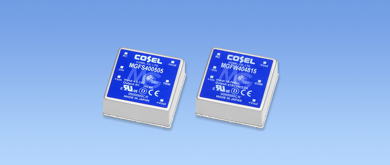 COSEL's very high reliability 40W DC/DC converter for